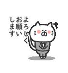 ゆるいニャコ(キャリアウーマン)(個別スタンプ:04)