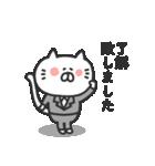 ゆるいニャコ(キャリアウーマン)(個別スタンプ:05)