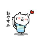 ゆるいニャコ(キャリアウーマン)(個別スタンプ:07)