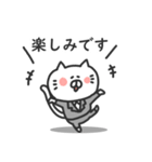 ゆるいニャコ(キャリアウーマン)(個別スタンプ:09)