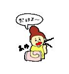 全ての「ふゆ」に捧げるスタンプ★(個別スタンプ:01)