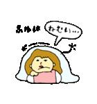 全ての「ふゆ」に捧げるスタンプ★(個別スタンプ:03)