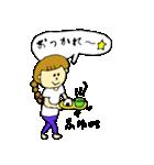 全ての「ふゆ」に捧げるスタンプ★(個別スタンプ:04)