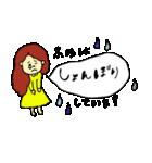 全ての「ふゆ」に捧げるスタンプ★(個別スタンプ:17)