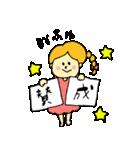 全ての「ふゆ」に捧げるスタンプ★(個別スタンプ:32)