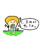 全ての「ふゆ」に捧げるスタンプ★(個別スタンプ:39)
