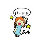 全ての「ふゆ」に捧げるスタンプ★(個別スタンプ:40)