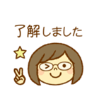 かわいい女の子スタンプ(メガネちゃん)(個別スタンプ:1)