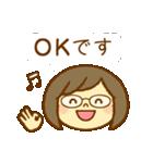 かわいい女の子スタンプ(メガネちゃん)(個別スタンプ:3)