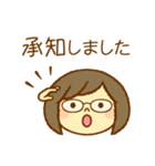 かわいい女の子スタンプ(メガネちゃん)(個別スタンプ:4)