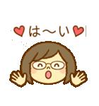 かわいい女の子スタンプ(メガネちゃん)(個別スタンプ:6)