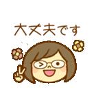 かわいい女の子スタンプ(メガネちゃん)(個別スタンプ:7)