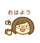 かわいい女の子スタンプ(メガネちゃん)(個別スタンプ:9)