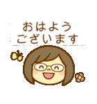かわいい女の子スタンプ(メガネちゃん)(個別スタンプ:10)