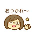 かわいい女の子スタンプ(メガネちゃん)(個別スタンプ:11)