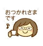 かわいい女の子スタンプ(メガネちゃん)(個別スタンプ:12)
