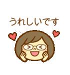 かわいい女の子スタンプ(メガネちゃん)(個別スタンプ:13)