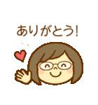 かわいい女の子スタンプ(メガネちゃん)(個別スタンプ:14)