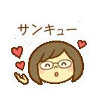 かわいい女の子スタンプ(メガネちゃん)(個別スタンプ:15)