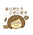 かわいい女の子スタンプ(メガネちゃん)(個別スタンプ:16)