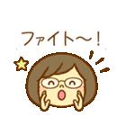 かわいい女の子スタンプ(メガネちゃん)(個別スタンプ:17)