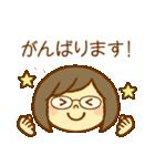 かわいい女の子スタンプ(メガネちゃん)(個別スタンプ:18)