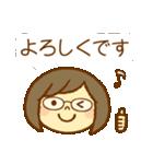 かわいい女の子スタンプ(メガネちゃん)(個別スタンプ:19)