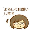かわいい女の子スタンプ(メガネちゃん)(個別スタンプ:20)