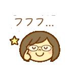 かわいい女の子スタンプ(メガネちゃん)(個別スタンプ:21)