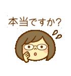 かわいい女の子スタンプ(メガネちゃん)(個別スタンプ:22)