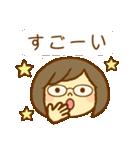 かわいい女の子スタンプ(メガネちゃん)(個別スタンプ:23)