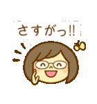 かわいい女の子スタンプ(メガネちゃん)(個別スタンプ:24)