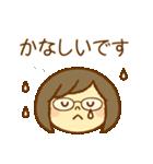 かわいい女の子スタンプ(メガネちゃん)(個別スタンプ:25)