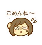 かわいい女の子スタンプ(メガネちゃん)(個別スタンプ:26)