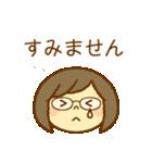 かわいい女の子スタンプ(メガネちゃん)(個別スタンプ:27)