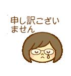 かわいい女の子スタンプ(メガネちゃん)(個別スタンプ:28)