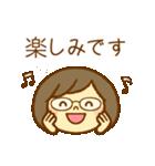 かわいい女の子スタンプ(メガネちゃん)(個別スタンプ:29)