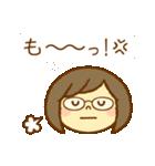 かわいい女の子スタンプ(メガネちゃん)(個別スタンプ:33)