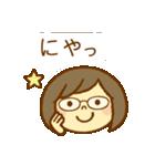 かわいい女の子スタンプ(メガネちゃん)(個別スタンプ:37)