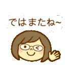 かわいい女の子スタンプ(メガネちゃん)(個別スタンプ:38)