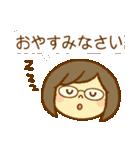 かわいい女の子スタンプ(メガネちゃん)(個別スタンプ:39)
