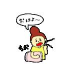 全ての「ちお」に捧げるスタンプ★(個別スタンプ:01)