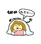 全ての「ちお」に捧げるスタンプ★(個別スタンプ:03)