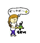 全ての「ちお」に捧げるスタンプ★(個別スタンプ:04)