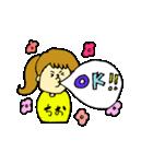 全ての「ちお」に捧げるスタンプ★(個別スタンプ:08)