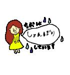 全ての「ちお」に捧げるスタンプ★(個別スタンプ:17)
