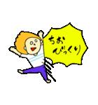 全ての「ちお」に捧げるスタンプ★(個別スタンプ:19)
