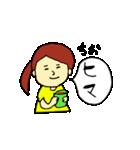 全ての「ちお」に捧げるスタンプ★(個別スタンプ:21)
