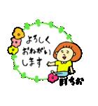 全ての「ちお」に捧げるスタンプ★(個別スタンプ:23)
