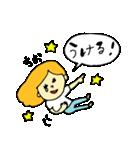 全ての「ちお」に捧げるスタンプ★(個別スタンプ:27)